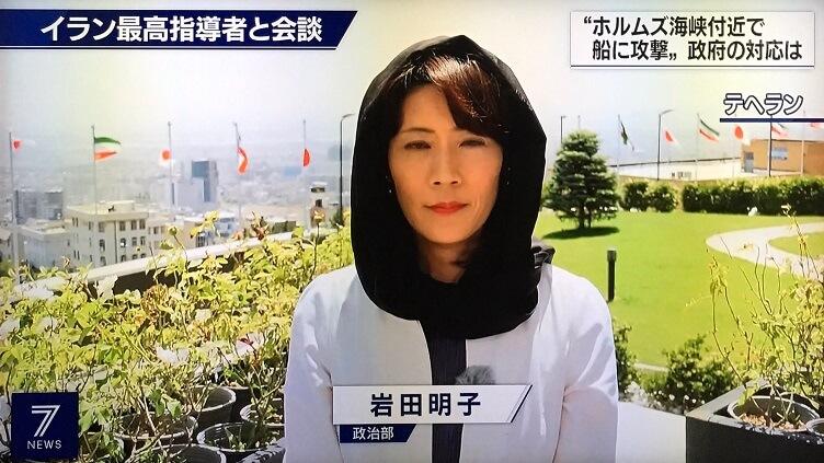 NHK,岩田明子,安倍晋三,イラン,