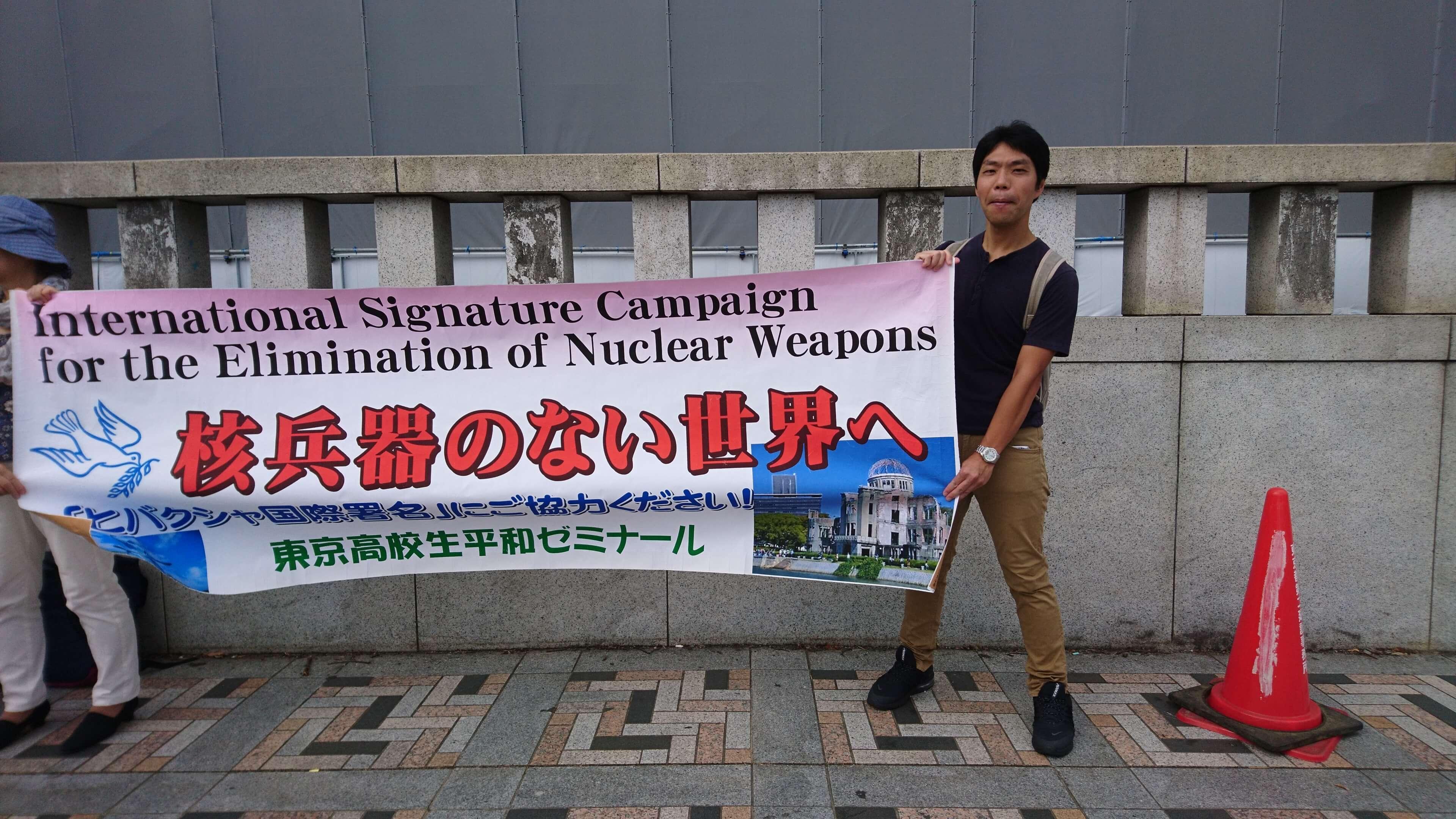 さんはん,詩人,社会,言いたい放題,自由,平和,反戦,戦争反対,ヒバクシャ国際署名,神宮橋,原宿,東京高校生平和ゼミナール,